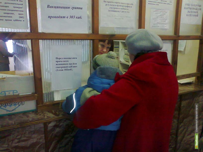 Больницы Тамбовщины небезопасны для посетителей