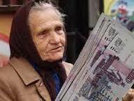 Сергей Собянин повысит уровень жизни столичных пенсионеров