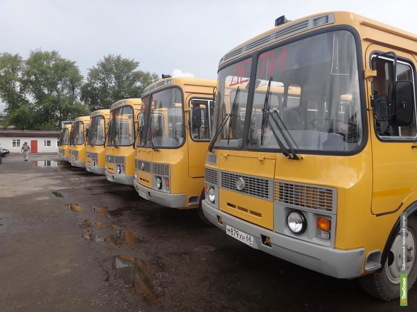 Школьники Тамбовщины пересядут на новенькие автобусы