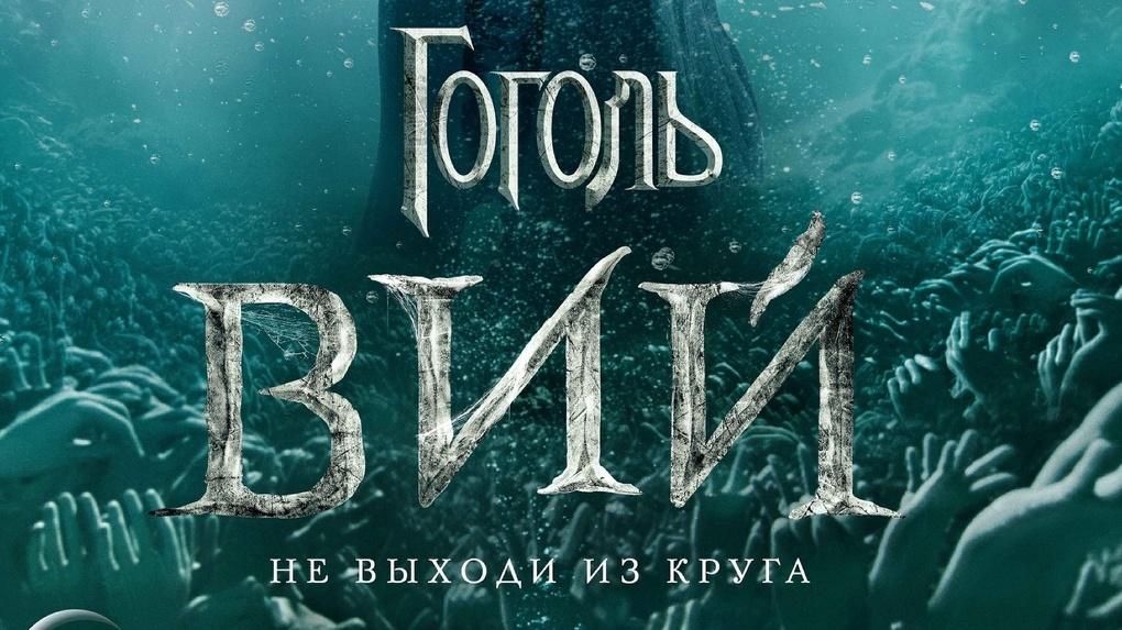 Кинопремьеры недели: в Тамбове с 5 апреля