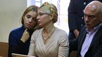 Чехия предоставила политическое убежище супругу Юлии Тимошенко