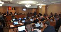 Тамбовские депутаты против изменения статуса особо охраняемых территорий
