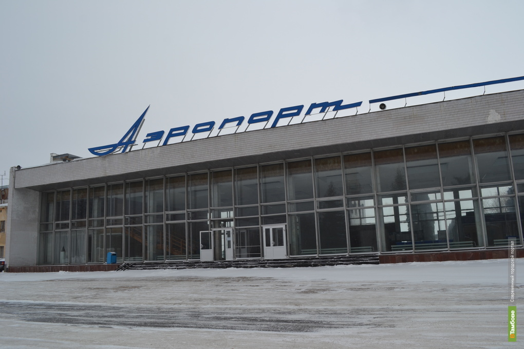 В середине января тамбовчане вновь смогут летать в Москву