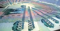 Работникам культуры выплатили около 10 миллионов рублей