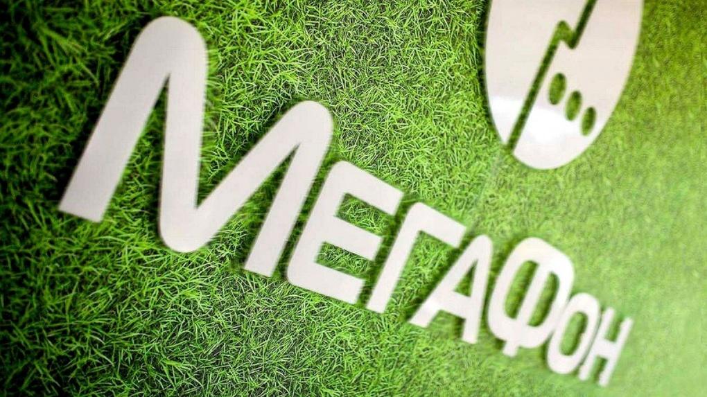 МегаФон учит, как защитить свой бизнес от киберугроз