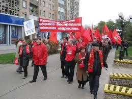 Коммунисты начинают пикетировать тамбовский избирком