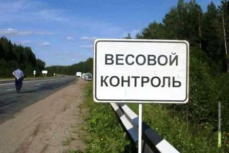 """На автодорогу """"Тамбов-Шацк"""" не будут пускать большегрузы"""