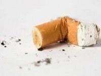Бросить курить поможет отключение одного гена