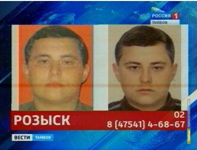 Внимание! Полиция разыскивает 19-летнего тамбовчанина