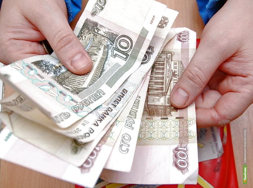Тамбовским учителям повысят зарплату