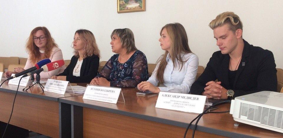 Всероссийские молодёжные форумы этим летом посетили более 120 тамбовчан