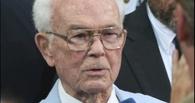 Старейший участник Олимпийских игр скончался в США