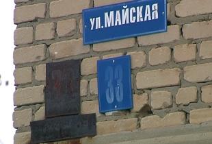 После сюжета Аркадия Мамонтова тамбовские власти решили отремонтировать многоэтажку