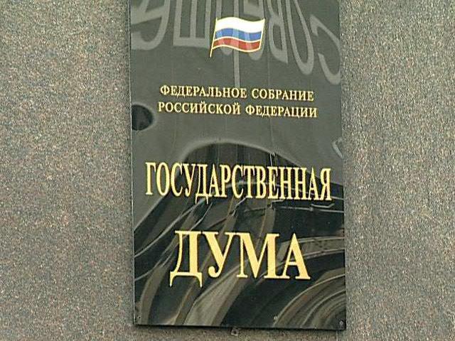 В Госдуме разработают концепцию активного долголетия российских пенсионеров