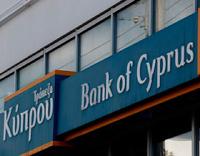 Кипр променял Восточную Европу на Ближний Восток и Китай