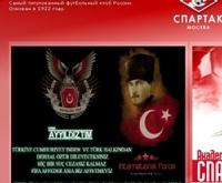 Турецкие хакеры атаковали сайт московского «Спартака»