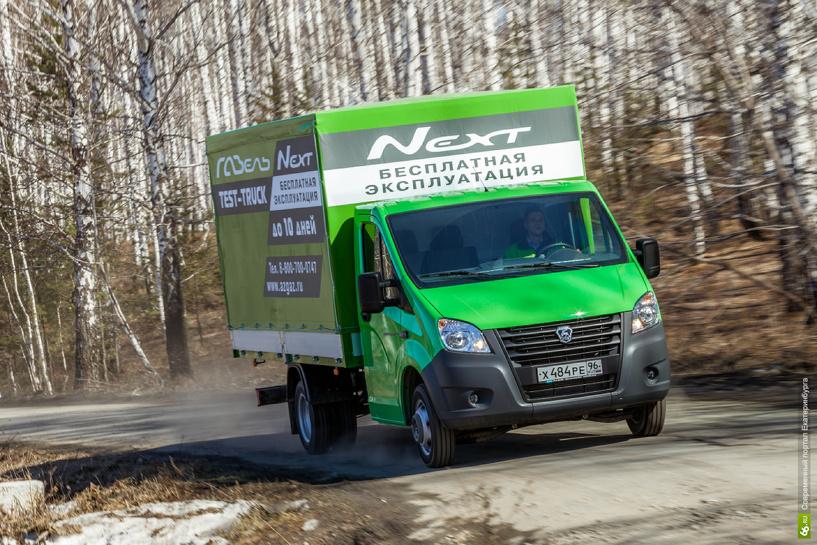 Русская экспансия: «Газели» будут продавать в Европе