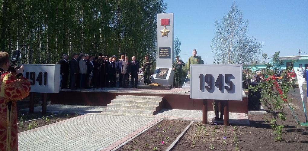 В Знаменском районе к Дню Победы открыли воинский мемориал