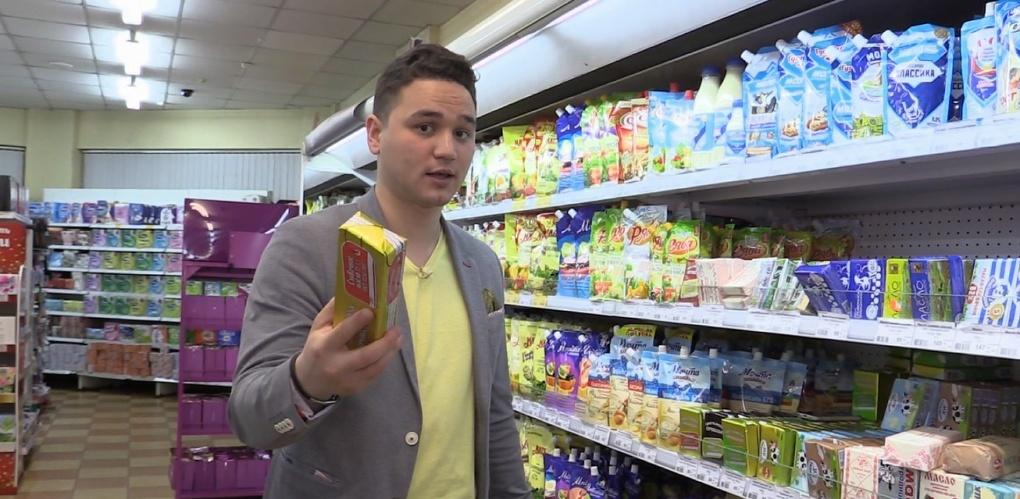 Один из супермаркетов Тамбова не прошел проверку программы «Магаззино»