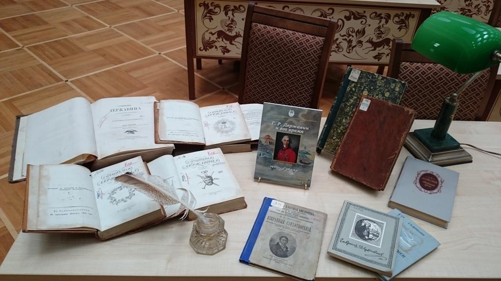 К юбилею Гавриила Державина выпустили иллюстрированный календарь