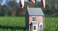 Правовой ликбез: Земельные участки многодетным семьям