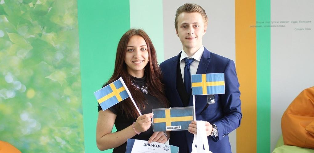 Студенты Тамбовского филиала РАНХиГС стали призерами молодежного экономического конгресса