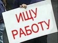 Жертвы прогресса: 30 000 сотрудников Сбербанка лишатся работы