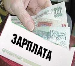 "Власти Тамбова рекомендуют ""частникам"" поднять зарплаты до 15700 рублей"