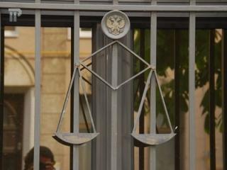 Тамбовчанин осужден за национальную ненависть