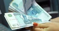 Начальницу регионального управления ФНС подозревают во взятке в размере 14 миллионов рублей