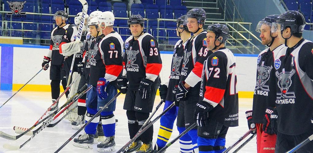 Тамбовские хоккеисты начали подготовку к новому сезону
