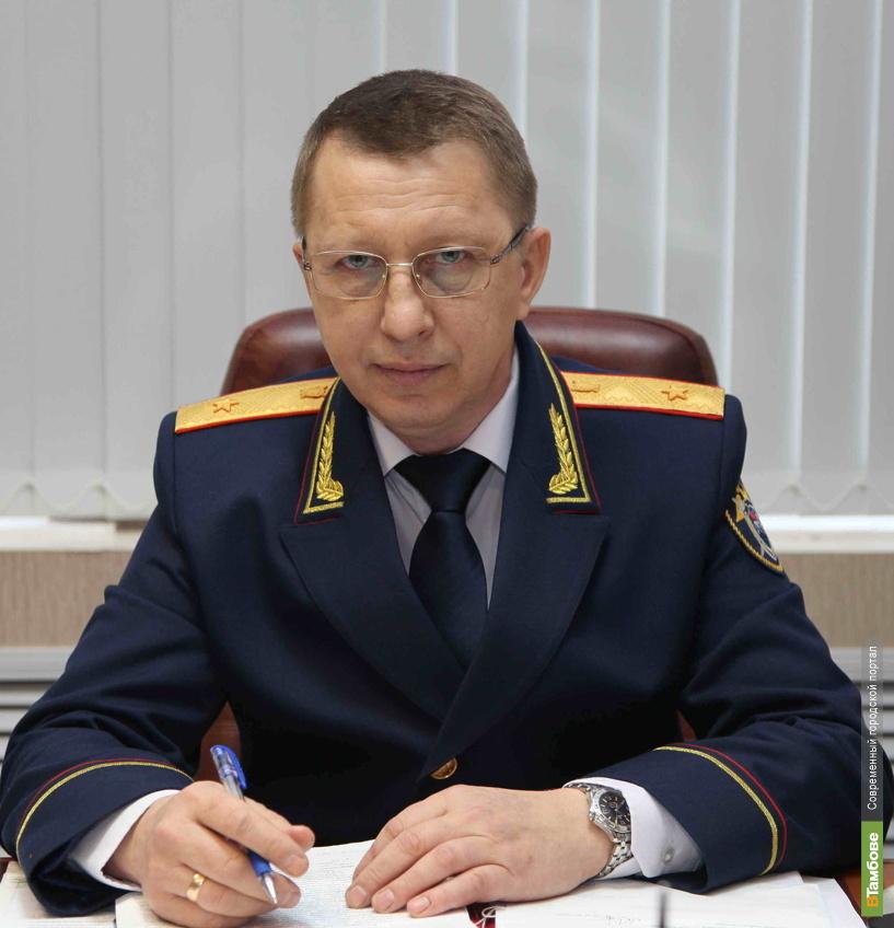 Тамбовский следственный комитет получил руководителя на ближайшие 5 лет