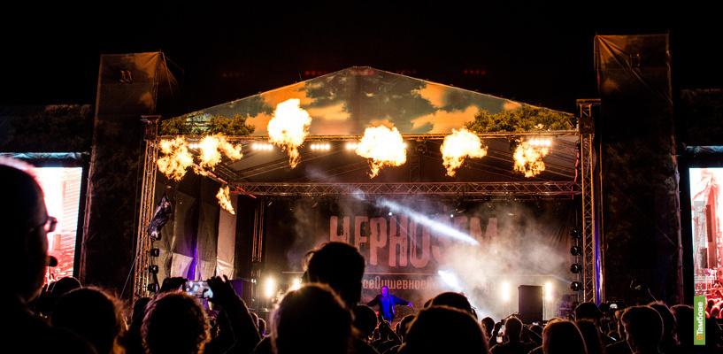 Девять музыкальных групп встретятся с поклонниками на «Чернозёме»