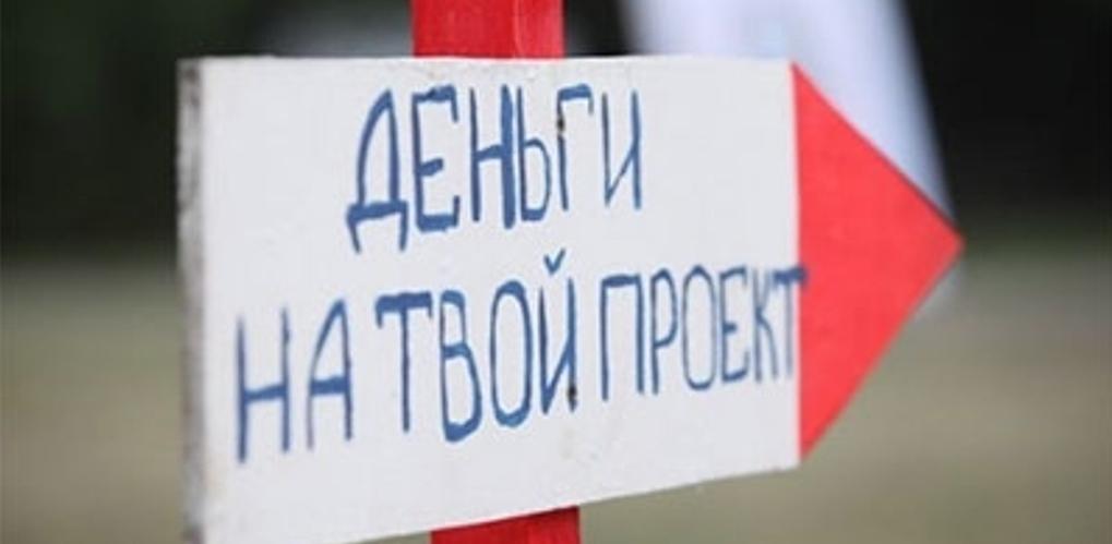 Президент готов выделить дополнительно 1 млрд рублей в год на поддержку талантливой молодежи