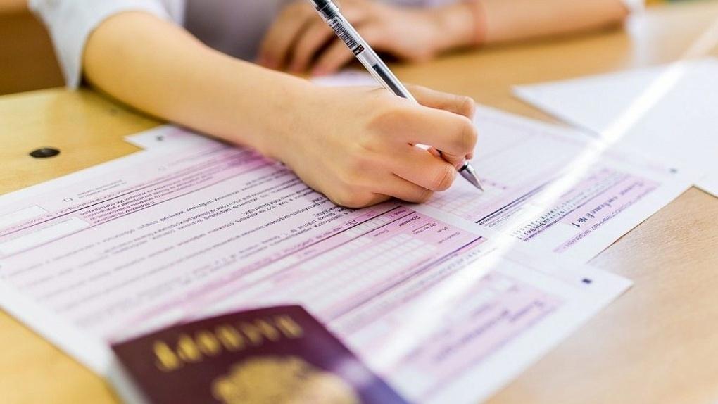 ЕГЭ на «отлично»: 17 тамбовчан сдали экзамен по русскому языку на сто баллов