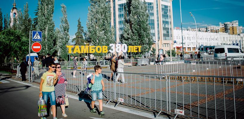 «Сегодня в Тамбове»: выпуск от 2 июня