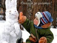 """Волонтеры из Тамбова предлагают """"Сделать зиму теплее вместе"""""""