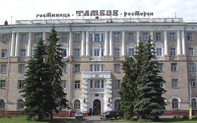 Гостиницу «Тамбов» расселят на время ремонта