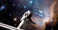 Роскосмос: Россия вернется в космос всерьез и надолго