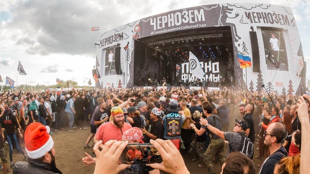 Рок- фестиваль «Чернозем» (12+) перенесли на сентябрь