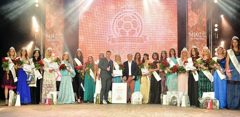 Тамбовчанка получила приз зрительских симпатий в конкурсе футбольных болельщиц