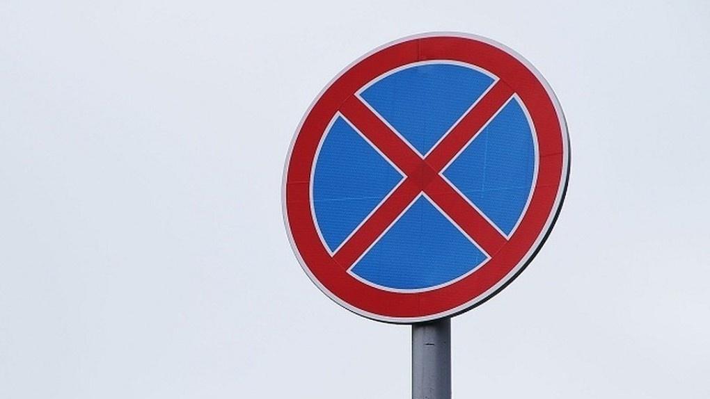 12 июля в Тамбове будет действовать ограничение дорожного движения