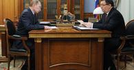 Олег Бетин сможет задать вопрос президенту