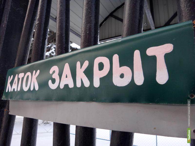 Тамбовские власти не спешат заливать бесплатные катки