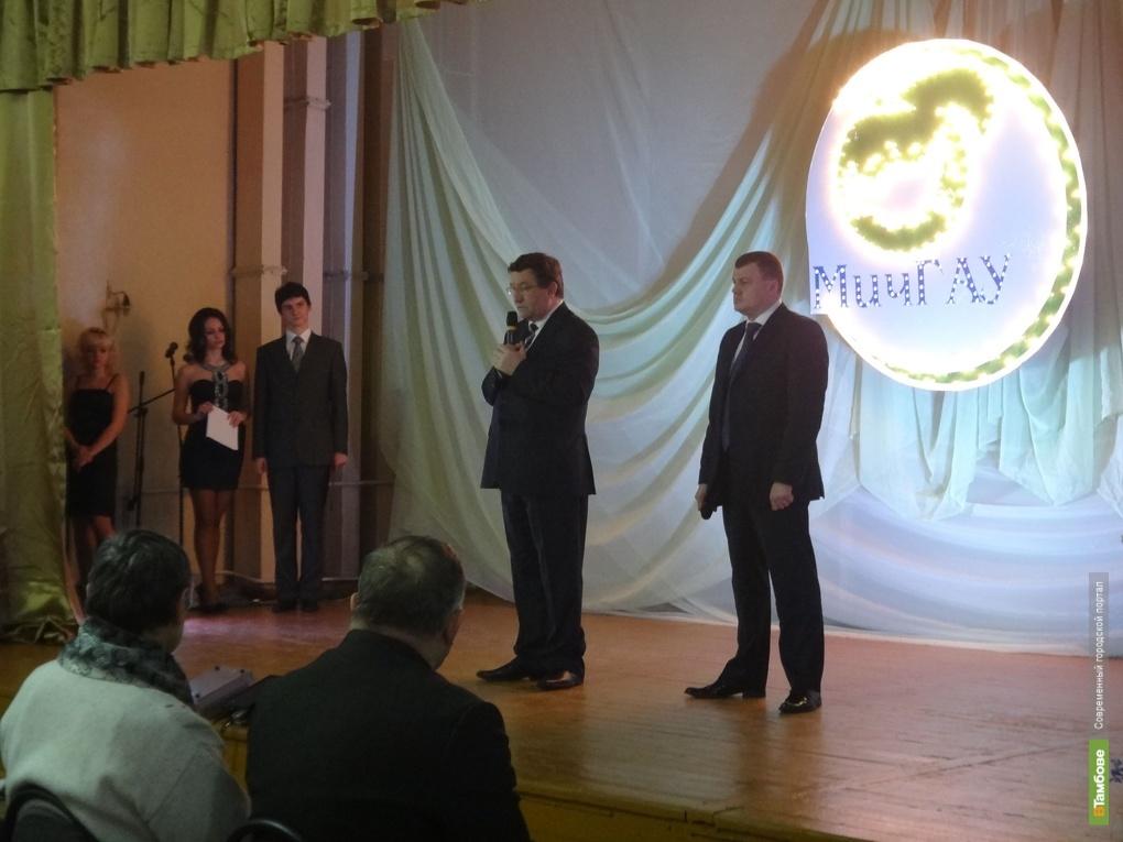 МичГАУ открыл свой филиал в Тамбове