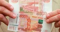 С начала года полицейские изъяли свыше 600 тысяч фальшивых рублей
