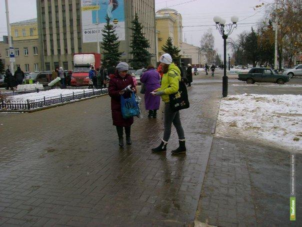 """Тамбовчан зазывают в новый """"МММ"""""""