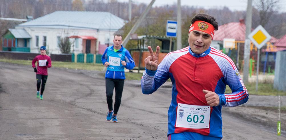 Мы там были: VI марафон «Мучкап-Шапкино-Любо!»