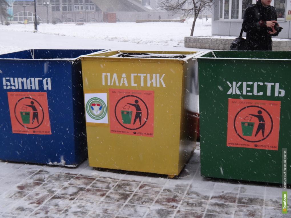 В Тамбове школьники дали вторую жизнь мусору