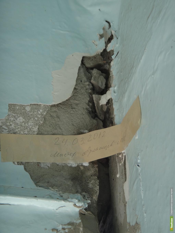 Детский сад в Тамбове может оказаться под кирпичными завалами